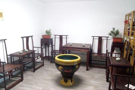 中式风格,红木家具,中式美食 - Talo
