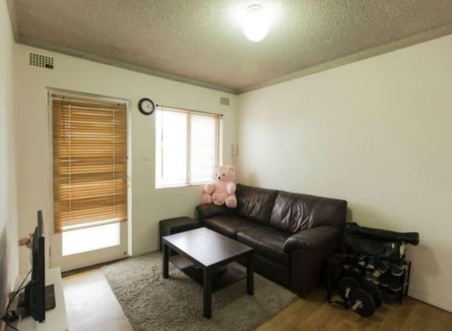 Private 1 Bedroom Room in Heart of Paramatta CBD