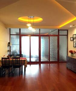温馨套房 - 汉中市 - Appartement
