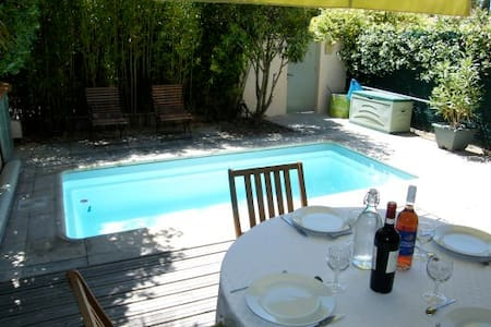 Maison/Aix-Village/4 pers/Piscine/  - เอ็กซ์ซองโพรวองซ์