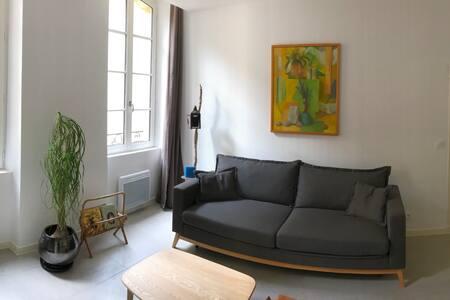 Mon charmant appartement au cœur de ville