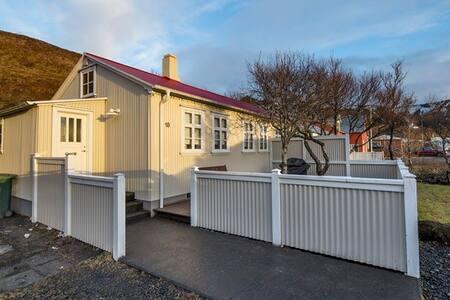 Charming House in Vík, Iceland - Vík - 獨棟