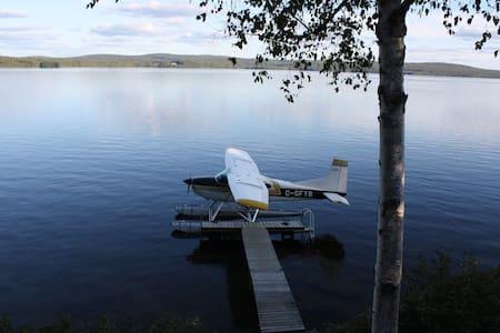 Magnifique bord de lac!!! - Nominingue