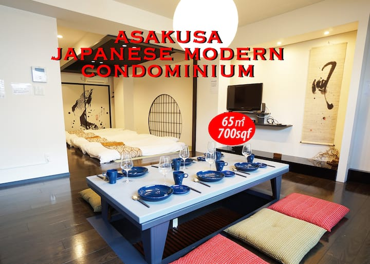 65㎡, 6 guests, Modern&Traditional Condo - Asakusa*
