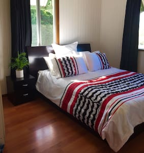 Close to city, County setting - Brisbane  - House