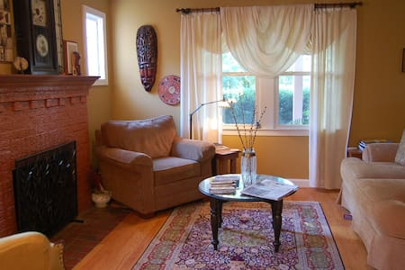 Boutique B&B at Lansdowneway  - Silver Spring - Bed & Breakfast