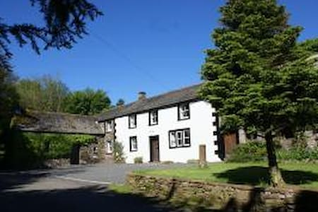 Watermillock Cottage - Watermillock