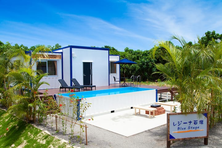 Regina Ishigaki  / Two-bedroom villa / Pool / BBQ