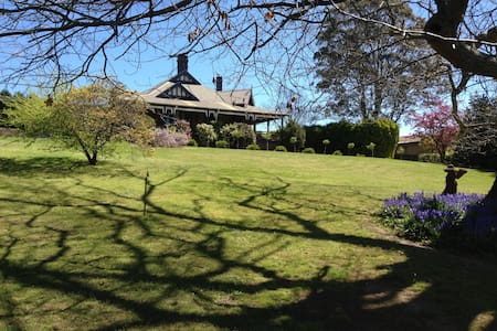The Old Nunnery-The Orchid Suite - Moss Vale