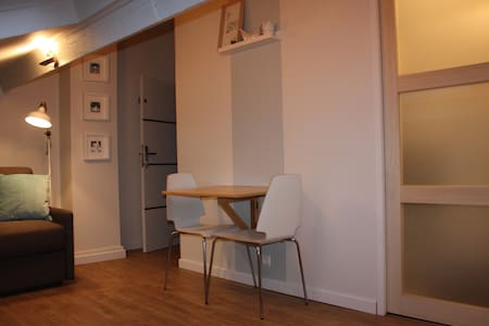 Studio proche de la gare - Valenciennes - Apartmen