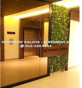 Homestay @ Kalista Apartment Seremban 2 - Seremban - Ház