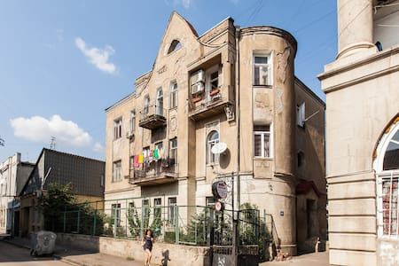 guesthouse irina - Tbilisi - Bed & Breakfast