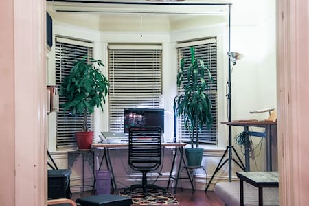 Giant Room in SF w/ Queen and Futon - San Francisco - Apartment