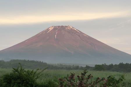 Mt.Fuji Guest House RoomA - Fujikawaguchiko-machi - Pensió