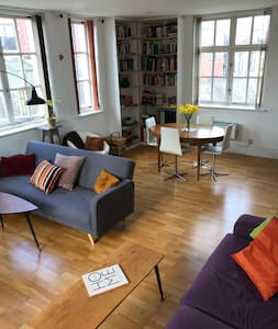 "Fabulous 2 bedroom apartment - ""Heart of the City"" - Sheffield - Apartament"