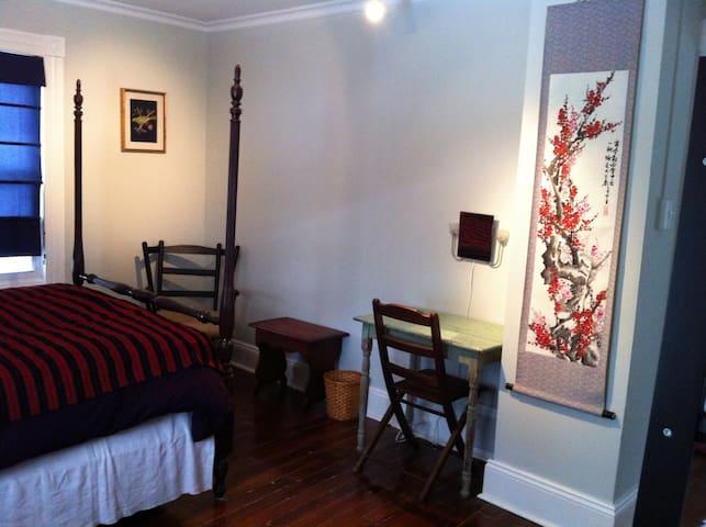 Cozy, Quiet Room in Whitneyville   - Hamden - Casa