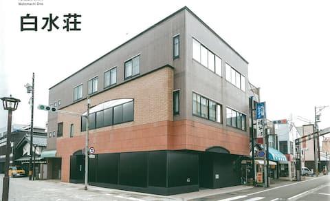 福井県の観光にぴったり!恐竜博物館もすぐ近く!!【白水荘】
