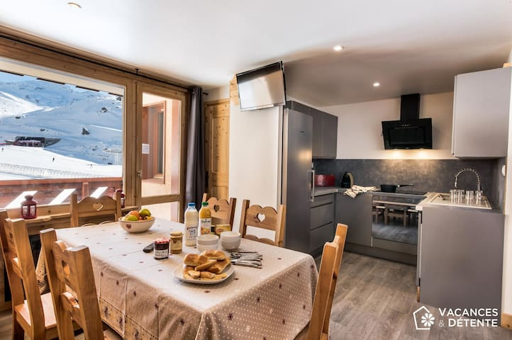 Val Thorens, Nazca D2: Luxury rental, convivial, comfortable, 13 persons - Val Thorens - Lakás