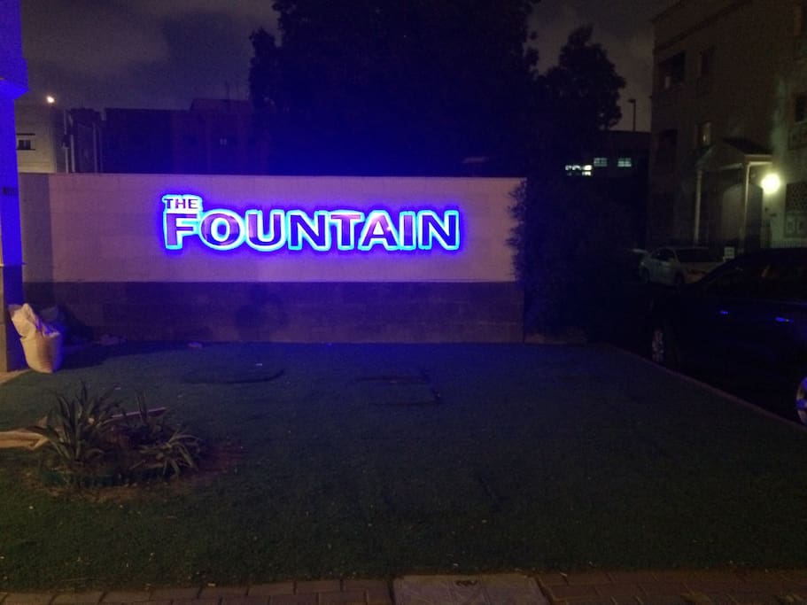 The Fountain luxury residence