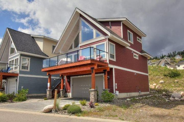 Family Paradise Cottage with Unobstructed Views