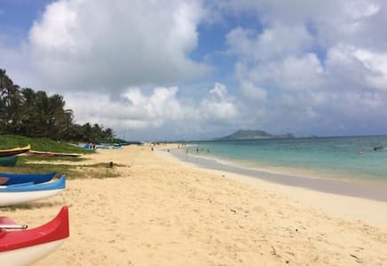 Comfortable Private Cottage - Kailua - House