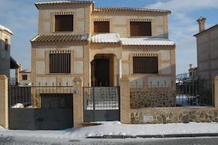 Amazing house to enjoy Toledo - Toledo