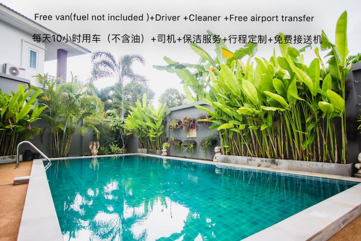 400㎡ Pool Villa(Free car& driver)
