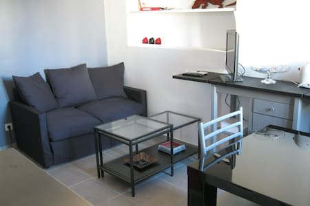 Appartement au coeur de Nîmes - Nimes - Apartment