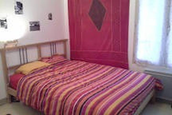 deuxième chambre individuelle - Sainte-Alvère - Apartament