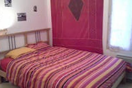 deuxième chambre individuelle - Appartement