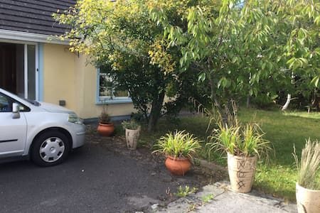 House set in charming gardens - Portlaoise - Bungalow