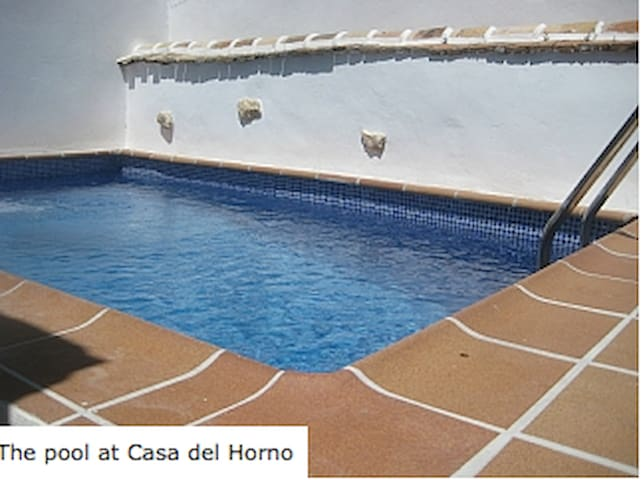 House with pool / Alhama de Granada - Alhama de Granada - Dom