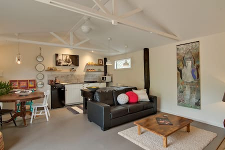 A private comfortable homely nook. - Mullumbimby