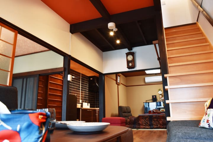 Kyoto Cozy Traditional House /7Bed /2Bath /2Toilet