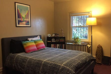 Quaint Studio at an Affordable Price - Pittsburgh - Appartement