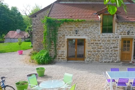 Gite (10 pers) + SPA bourgogne - Le Puley - House