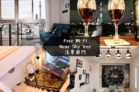Tokyo Garden House Hotel!Room501复式复古,sky tree绝美风景