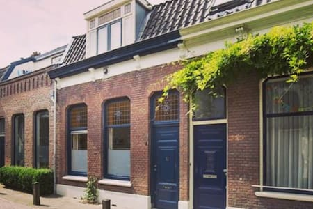 Spaceous house in popular citycenter neighborhood - Utrecht