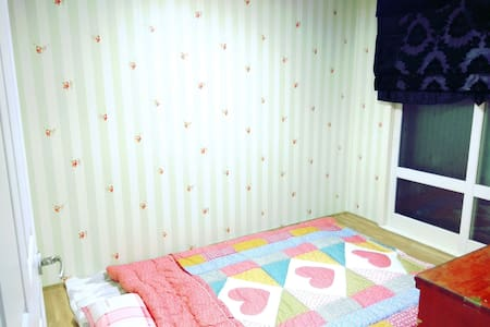 Stay in Changwon together - Apartemen