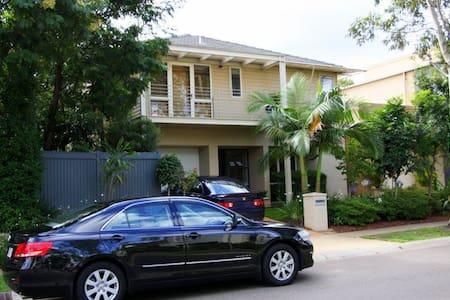 Sydney OlympicPark Green Comfy Home - Newington - Hus