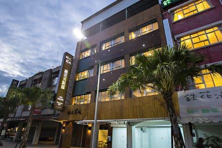 微旅雙人房 - Taitung City - Bed & Breakfast