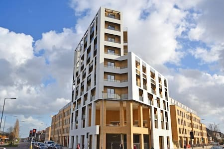 New apartment, just minutes from the train station - Cambridge
