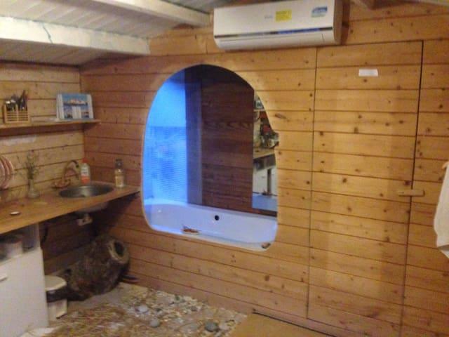 Cabane bien chauffée avec bain et oreillers millet - Aix-en-Provence - Apartament