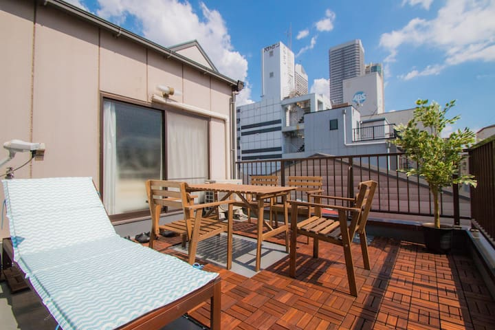 Konohona 7 ppl LARGE HOME  near USJ!