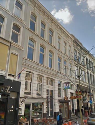 Super appartement Rotterdam