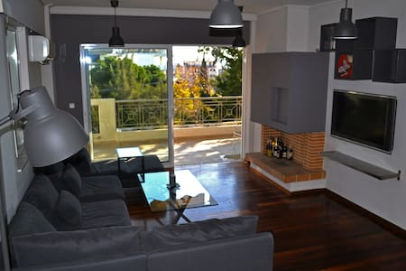 Sunny and Modern Appartment - Marousi - Wohnung