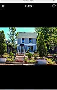 Historic hideaway - Guthrie