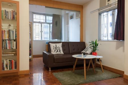 Great flat in the heart of Quarry Bay - Hong Kong