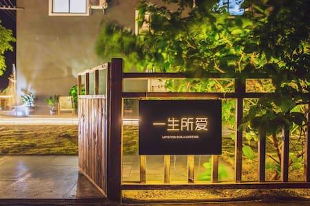 涠洲岛 【澄澈】北欧小清新时尚双床房 码头免费包接包送 提供电动车出租 海鲜加工