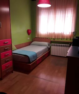 Habitación acogedora y luminosa - Сабаделл - Дом